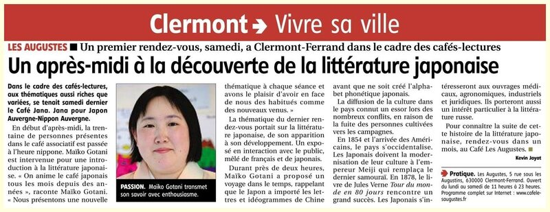 article de journal La Montagne Cafe-Japonais 26112013