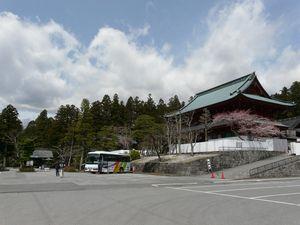 Canalblog_Tokyo03_21_Avril_2010_020