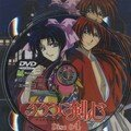 kenshin-7