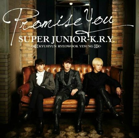 20121218_superjunior_kry_promiseyou-600x5991