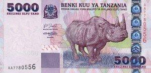 5000_Shillings
