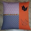 Coussin #3