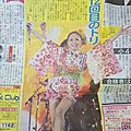 Les journaux japonais parlent d'ayu ce matin !