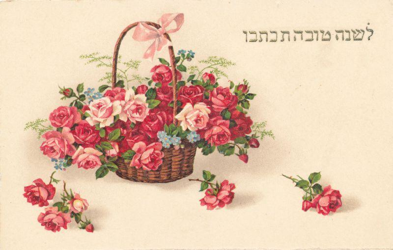 Carte panier de fleurs vintage