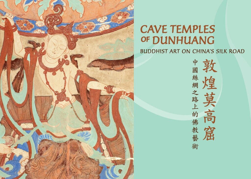 """Cave Temples of Dunhuang: Buddhist Art on China's Silk Road"" opens in L.A."