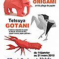 s-Exposition Gotani Tetsuya Volvic 2015