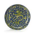 An underglaze-blue and yellow enameled dish, kangxi mark and period