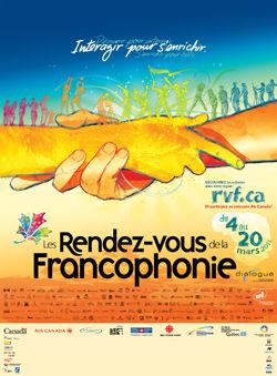 media_thumb_affiche_2011_fr