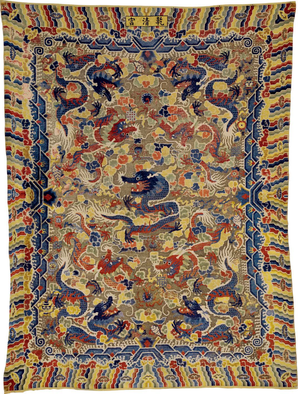 A Silk And Metal Thread Nine Dragon Chinese Carpet