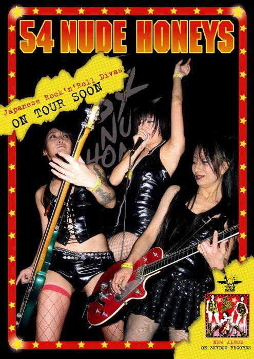 Canalblog Concert 54 Nude Honeys001