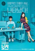 (#01 Janvier) Introverted Boss