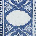 Rare élément de bordure d'iznik de style baba nakkaç, turquie, art ottoman, vers 1506-1507