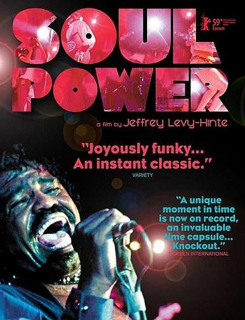Soul_Power_online