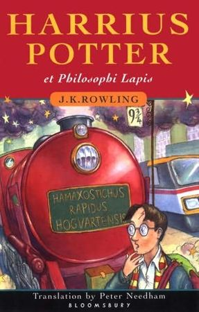 Harrius Potter