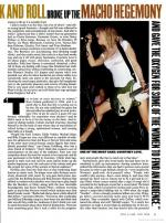 garbage-mag-new_yok_magazine-1996-06-03-p37