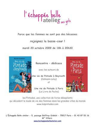 invitation__chapp_e_belle_et_ses_girls