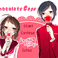 Chocolate cage - otome game review