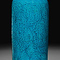 A turquoise-glazed carved cylindrical vase, kangxi period (1662-1722)