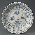 Dish, Vietnam, 15th - 16th century