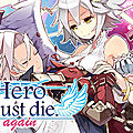 Hero-Must-Die-Again_12-12-19
