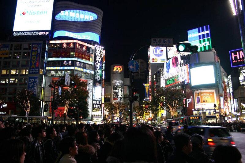 Canalblog Shibuya 109 021