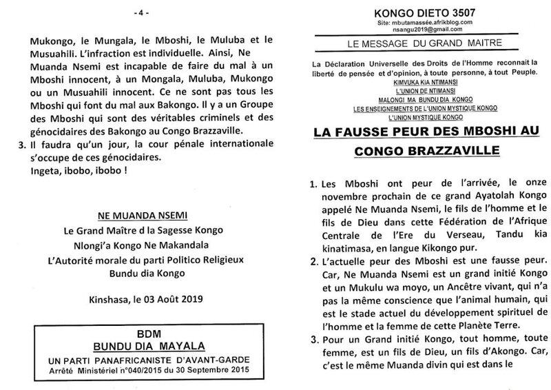 LA FAUSSE PEUR DES MBOSHI AU CONGO BRAZZAVILLE a