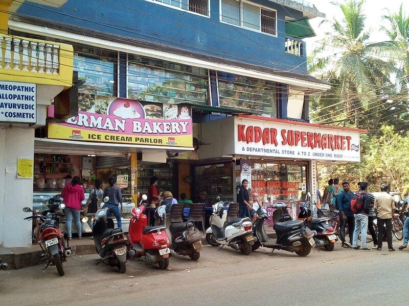 Supermarché Kadar et la boulangerie