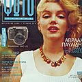 2004-04-foto-grece
