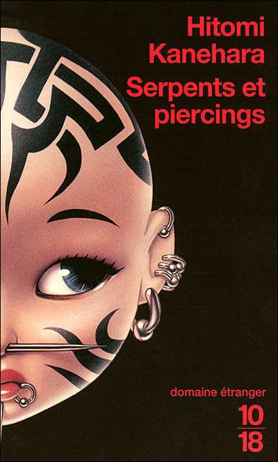 Kanehara___serpents_et_piercing