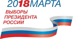 ELECTION RUSSE