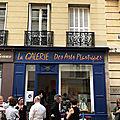 Galerie des Batignoles PARIS XVII