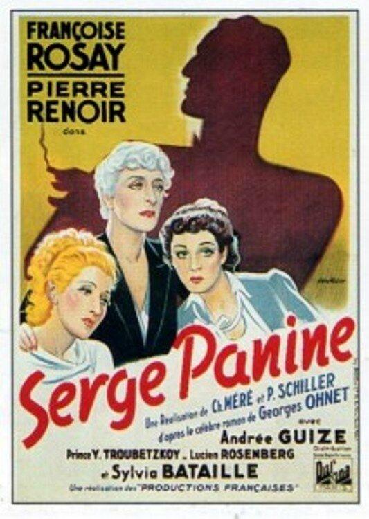serge_panine