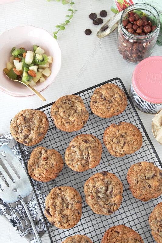 cookies chocolat noisette Helene Darroze 00003 LE MIAM MIAM BLOG