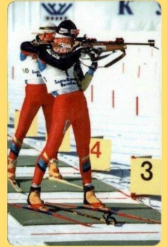 Télécarte Russe Biatlon