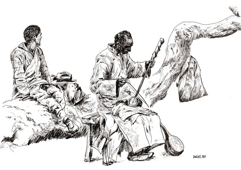 blind chinese street musician beijing v1