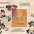 BashoDe Brigitte F Verso