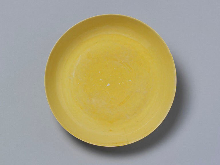 Dish, Ming dynasty, Hongzhi mark and period (1488-1505)