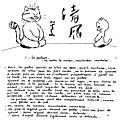 Le fukanzazengi, texte sur la pratique du zazen, suivi de conseils d'eizan rôshi et d'une étude comparée de termes