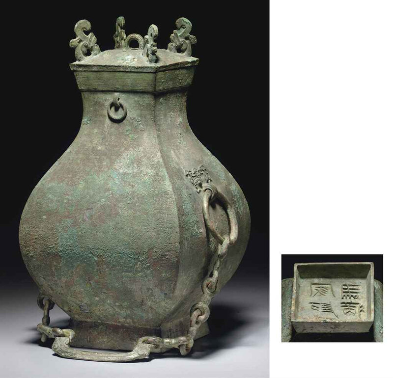 2011_NYR_02427_1259_000(a_bronze_faceted_storage_jar_and_cover_fanghu_han_dynasty)