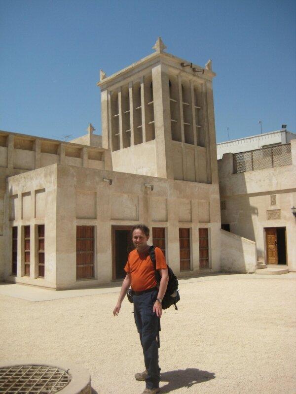 2009-09-13 Manama 3 - Bait Shaik Isa Bin (21)