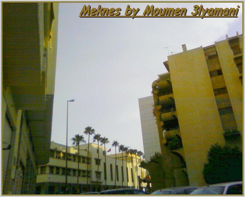 Hotel de Ville Hamria Meknes