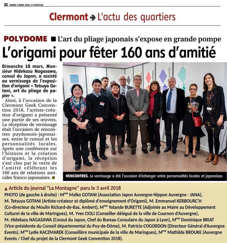 S-Expo Tetsuya GOTANI-CGC-article de journal La Montagne paru le 3 avril 2018
