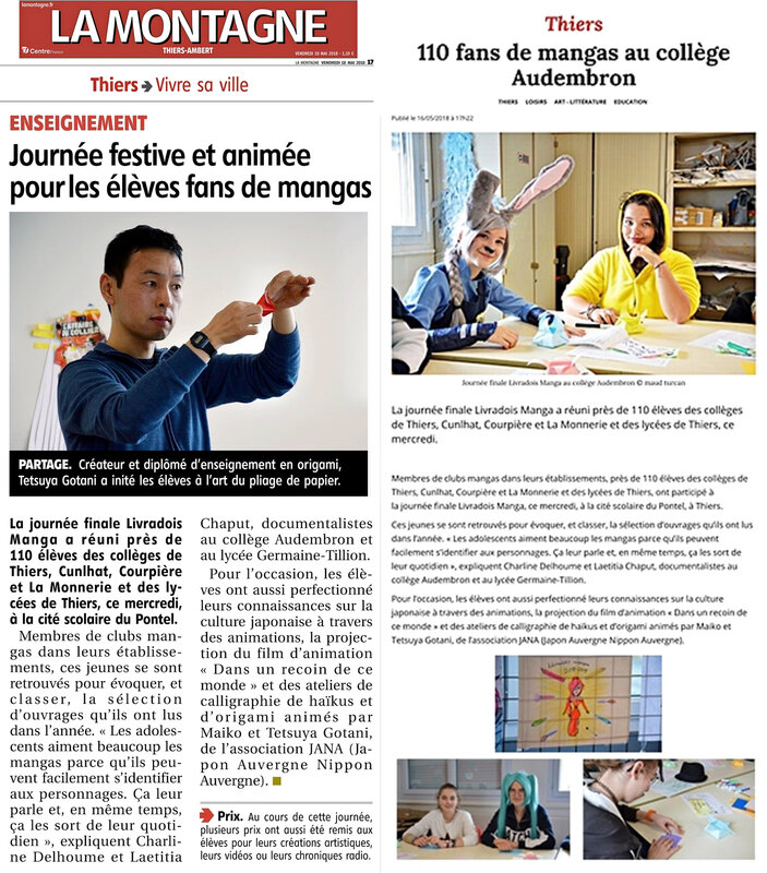 articles journal La Montagne - 18052018 Thiers Colleges Audembron
