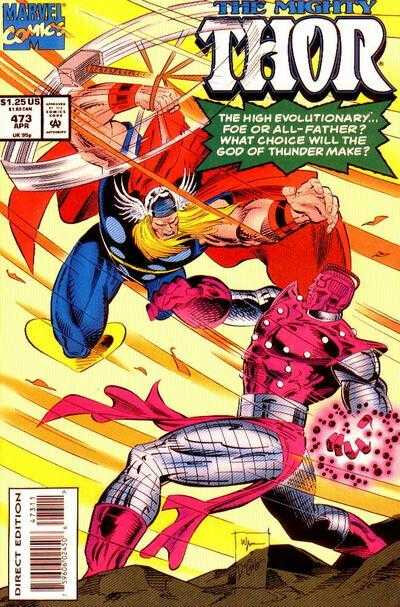 mighty thor 1966 473