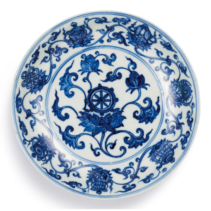A very rare blue and white 'bajixiang' dish, Mark and period of Chenghua (1465-1487)