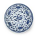 A very rare blue and white 'lotus' bowl, lianzi wan, Yongle period, from the Cunliffe Collection