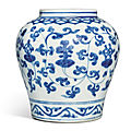 An unusual blue and white 'lingzhi and babao' jar, jiajing mark and period (1522-1566)