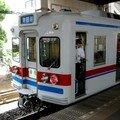 Keisei 3200 (3265) à Makuhari Hongô à Chiba