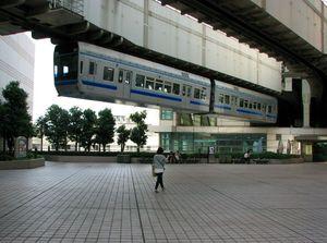 Chiba+ 070