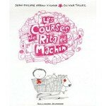 rita_machin_courses